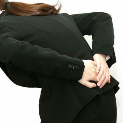 腰の痛み!それは本当に脊柱管狭窄症ですか?